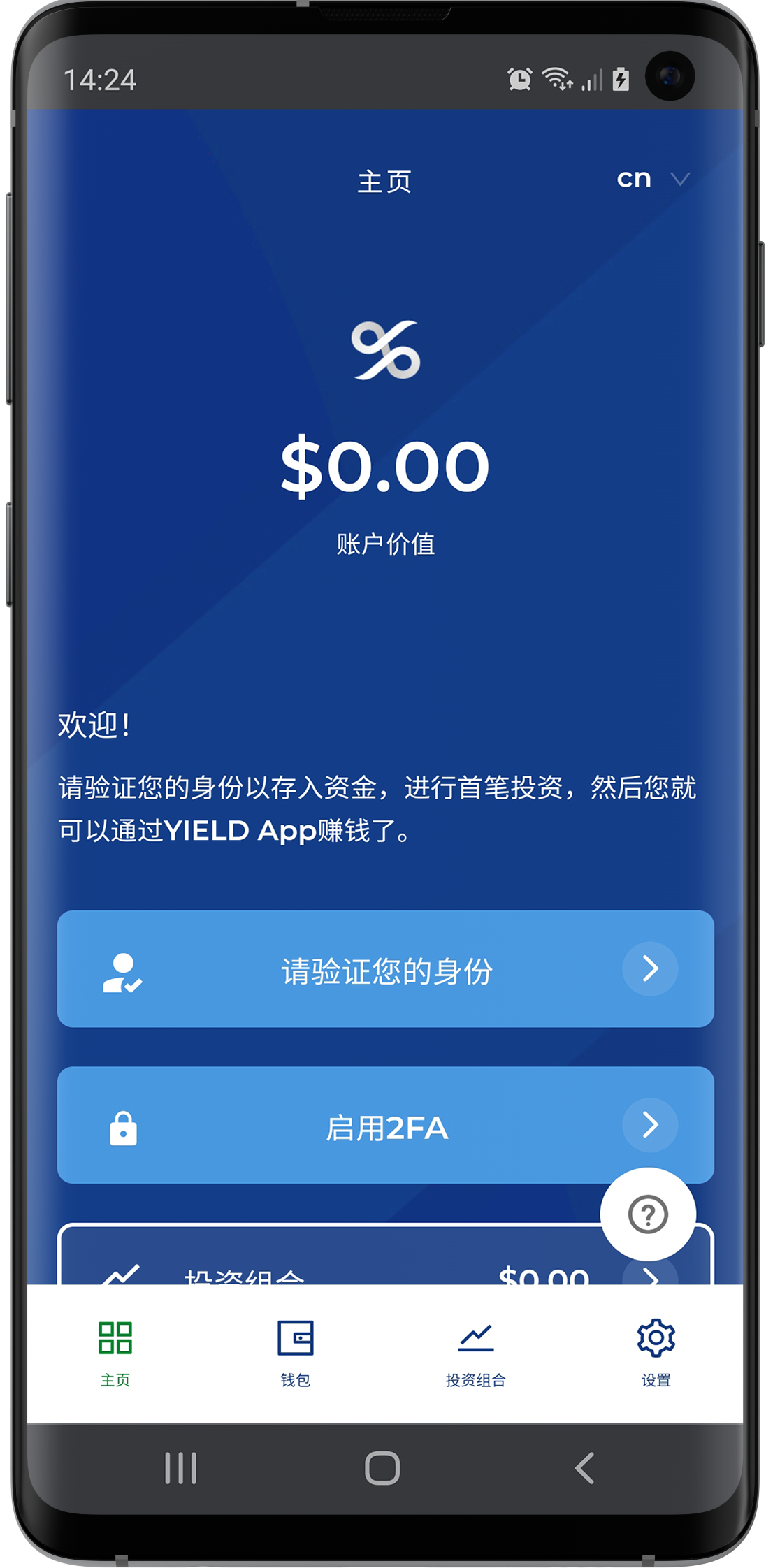 CN_Dashboard.png